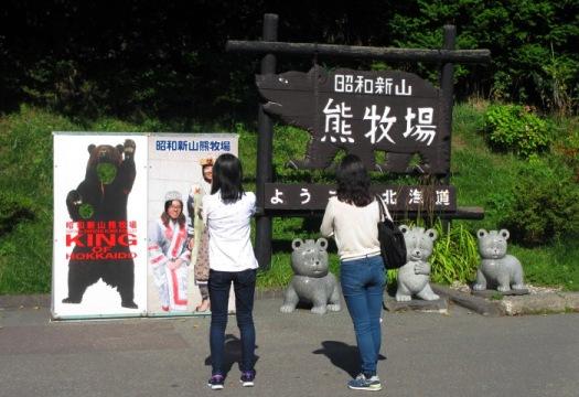 2015-09-15akibiyori99.jpg