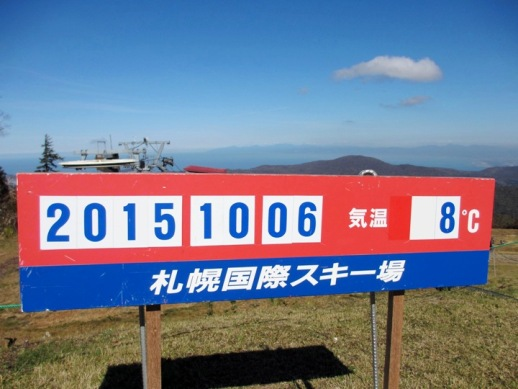 2015-10-06kokusai22.jpg