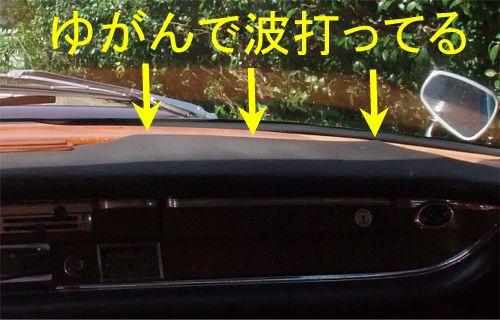 20150916_300selangdash_2.jpg
