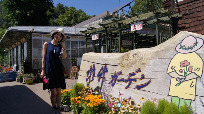2015年7月17日十勝温泉 039