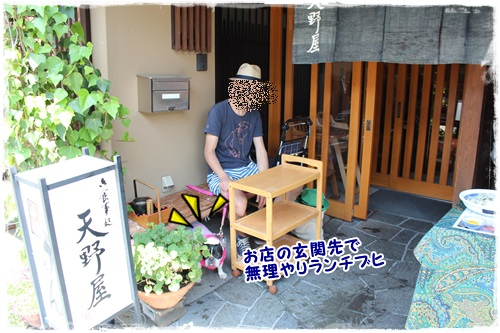 ぐじIMG_8598