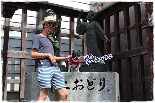 ぐじIMG_8614