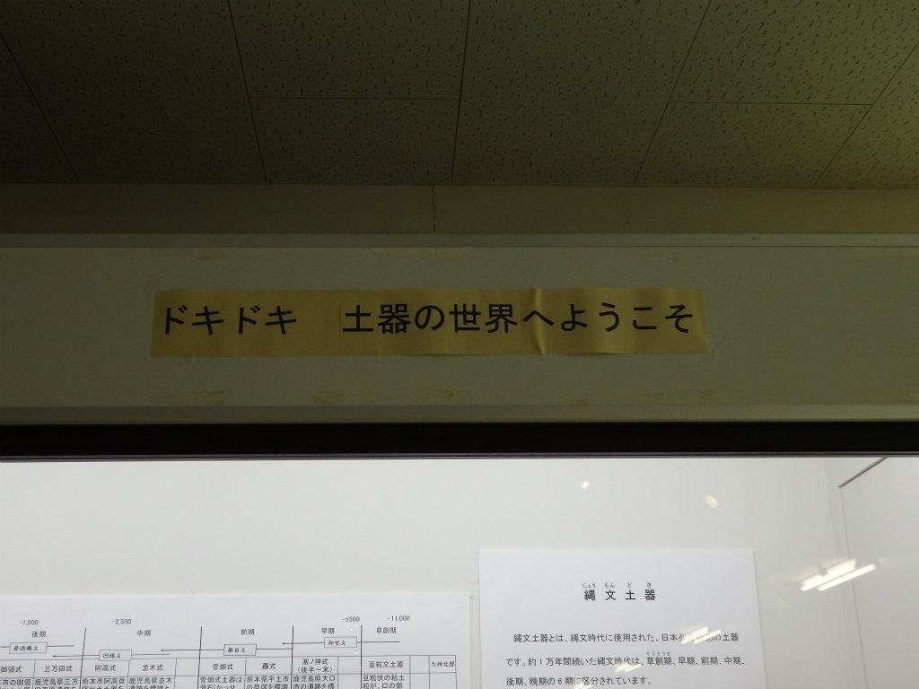 P8140084.jpg