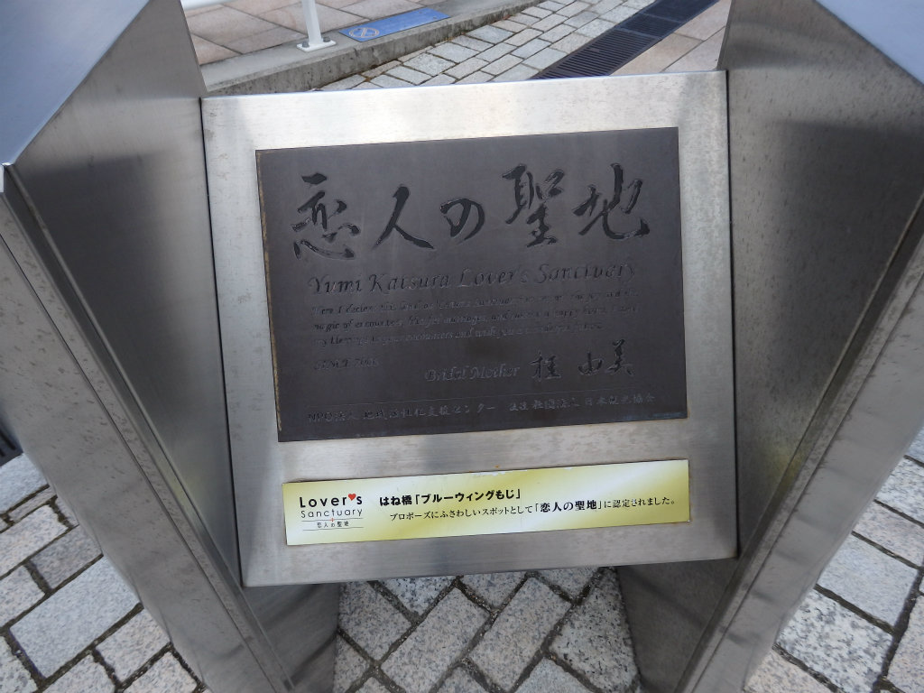 P8150075.jpg