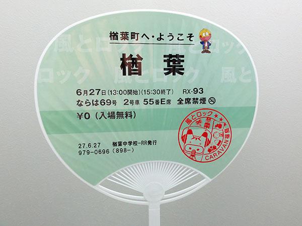 DSC02972a.jpg