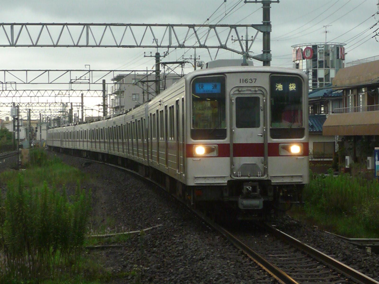 2015-09-10-01