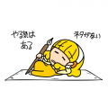 60minyayoi05-01.png