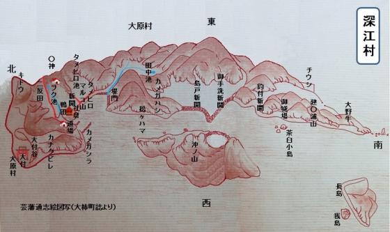深江村古地図複製(大柿町誌)