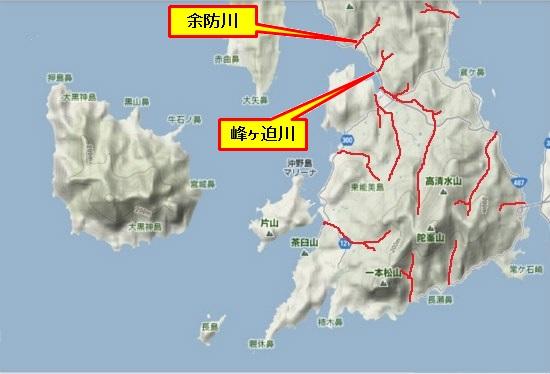 5)大柿町南部・余防川・峰ヶ迫川