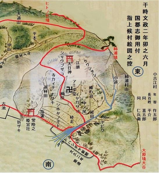 小古江古地図東半分