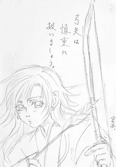 CCF20150911_kazuhumi miyamoto0003