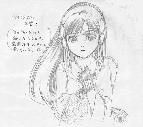 CCF20151022_kazuhumi miyamoto0004 ikkaime