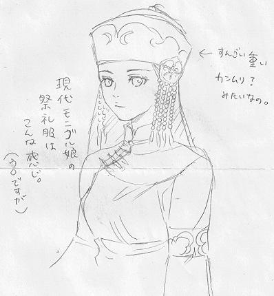 CCF20151022_kazuhumi miyamoto0005 ikkaime