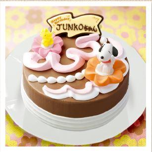 31アイスケーキ