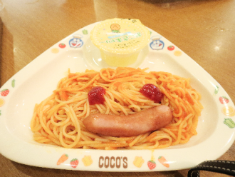 2015092405.png