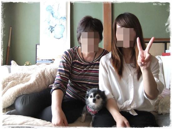 2015_1019naoとaiとtitis0029