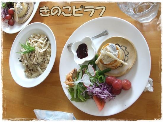 2015_1019naoとaiとtitis0068
