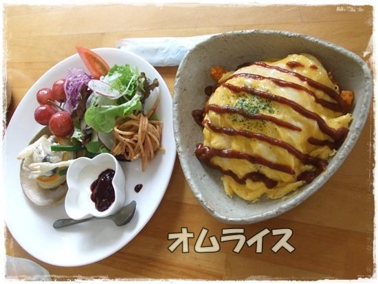 2015_1019naoとaiとtitis0069