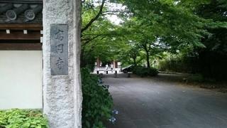 高円寺24