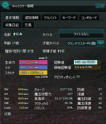 sanimi86_1.jpg