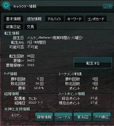 sanimi86_2.jpg