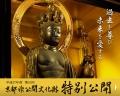 2015年 京都・秋季:非公開文化財 特別公開1