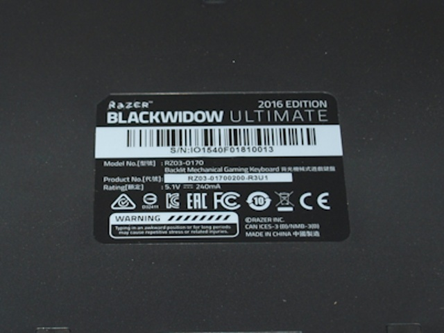 BlackWidow_Ultimate_2016_07.jpg
