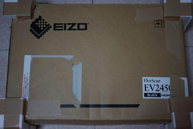 EV2450-R_02.jpg