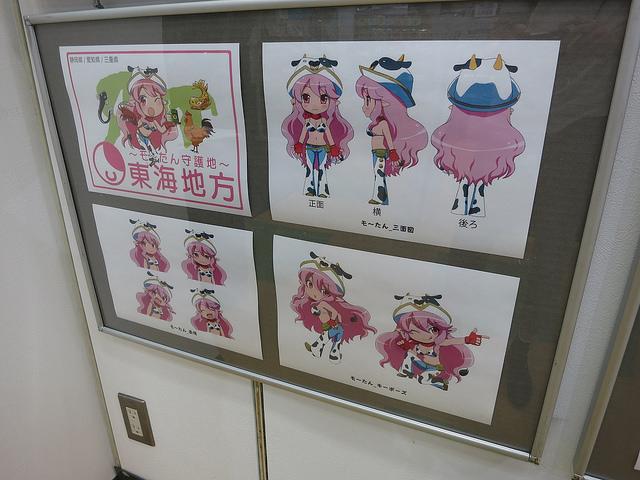 Etotama-ten_Osaka_05.jpg