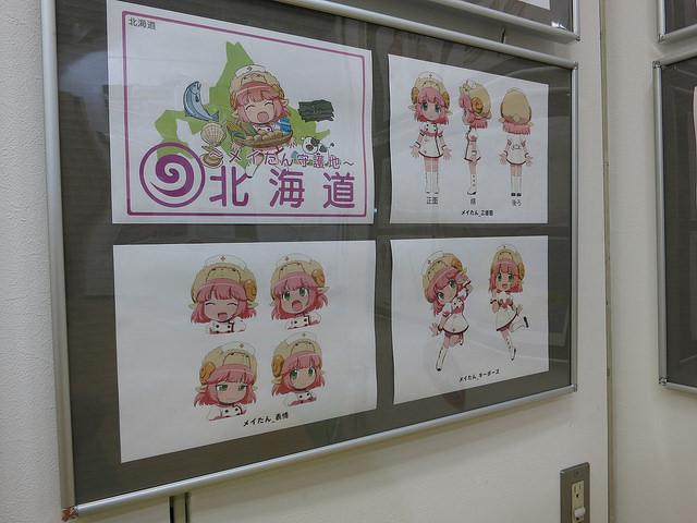 Etotama-ten_Osaka_08.jpg