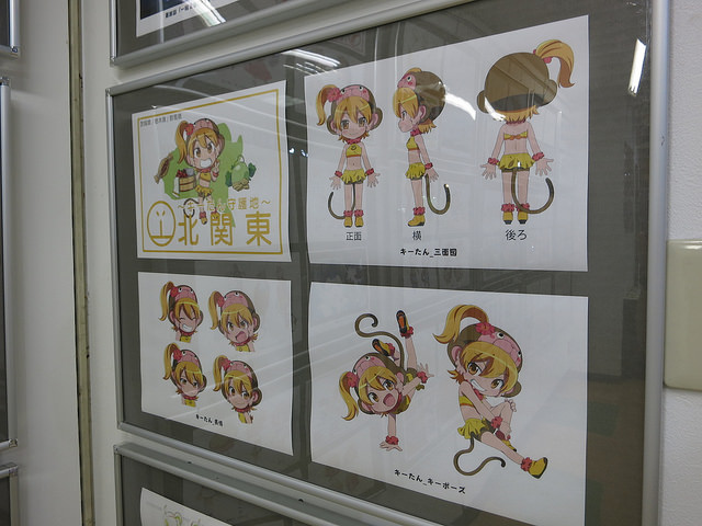 Etotama-ten_Osaka_10.jpg
