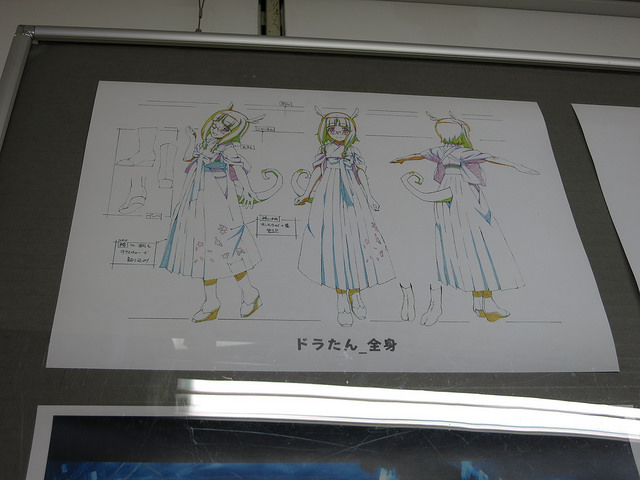 Etotama-ten_Osaka_23.jpg