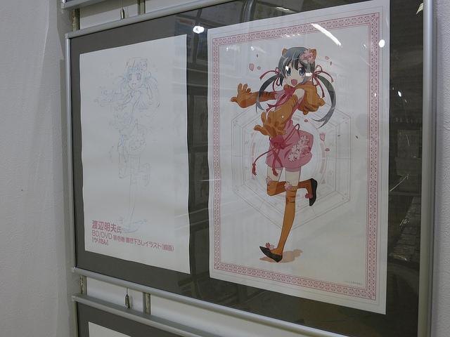 Etotama-ten_Osaka_40.jpg