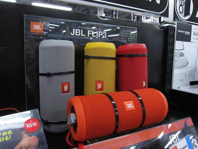 JBL_Flip3_04.jpg
