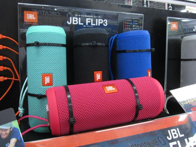 JBL_Flip3_11.jpg