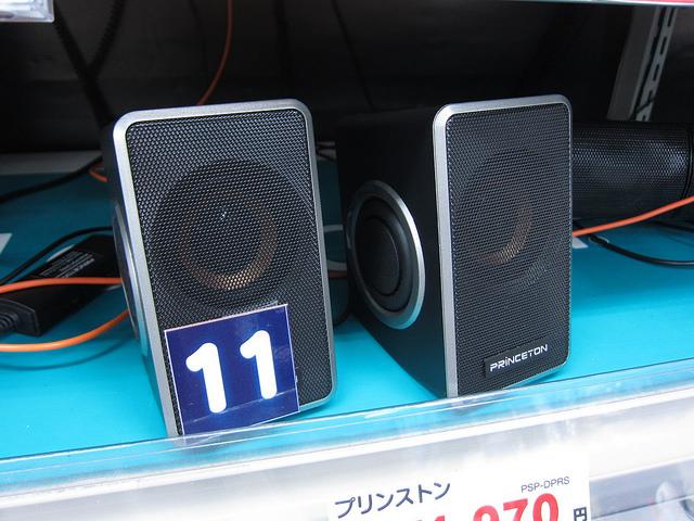 PSP-DPR_07.jpg