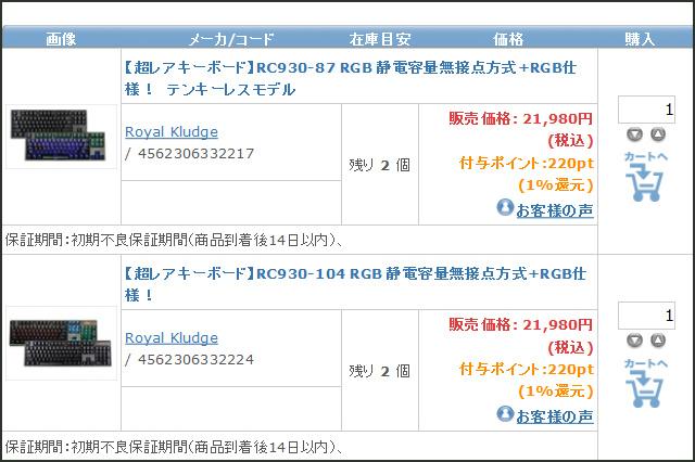 RC930_RGB_09.jpg