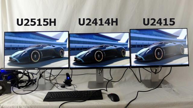 U2515H_U2414H_U2415_01.jpg