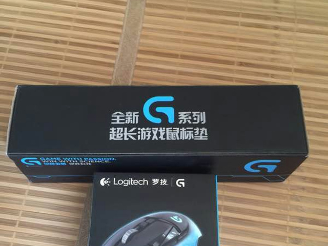 logitech-China_Mousepad_01.jpg