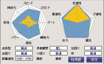 2015y08m26d_005818083.jpg