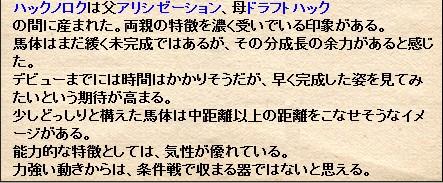 2015y08m26d_005954191.jpg
