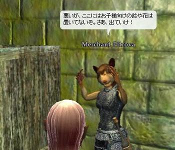 EQ2_kodomoatukai_short2.jpg