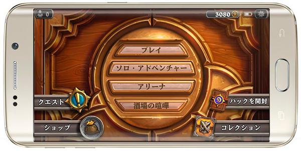 HS101_800x401.jpg