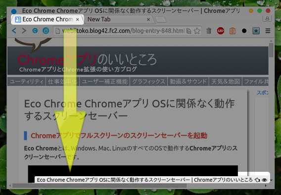 Show Title Tag Chrome拡張 ページタイトル すべて表示 文字数