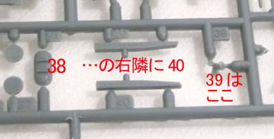 parts_.jpg