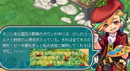 世界樹クエ1