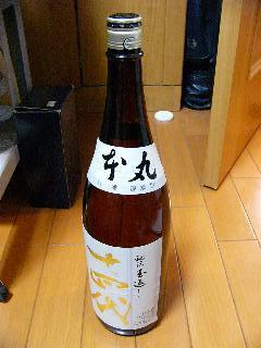 コピー ~ P1030658.JPG
