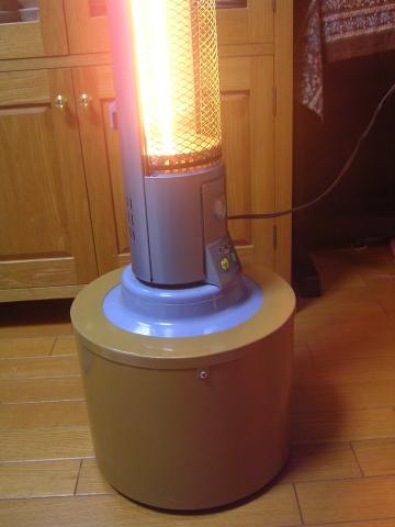 heaterbase.JPG