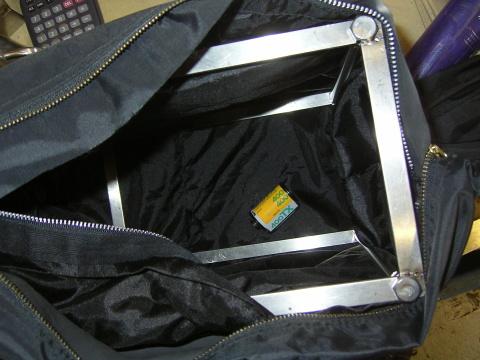 darkbag1.JPG
