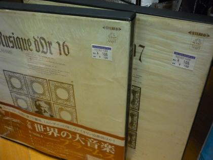 P1010622 - コピー.JPG